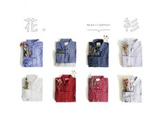 什麼樣子的風格,品味,生活態度 是你所追求或是嚮往的呢?  每個人對於喜歡的標準都有不同的詮釋, 所有偏好的音樂,電影,美食,書籍,生活用品...等等, 代表的就是個人品味, 最顯而易見的地方就反映在對於衣著的選擇上。   「你喜愛的襯衫是哪一種款式?」 #haveAnice #花衫 #washida #saturdaysnyc #taiwan