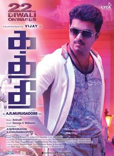 Kaththi New Poster