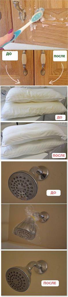 styldoma.ru