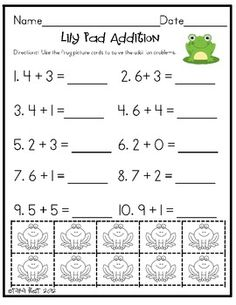 {Freebie} Addition Practice Sheets!