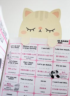 FREE printable Cat Bookmark DIY Craft