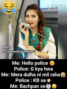Best Attitude WhatsApp DP Girls Images in Hindi Attitude Thoughts, Attitude Quotes For Girls, Crazy Girl Quotes, Good Attitude, Girly Quotes, Crazy Girls, Girls Life, Whatsapp Dp Girls, Funny Statuses