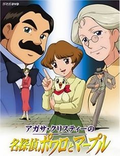 Agatha Christie's Great Detectives Poirot and Marple (Agasa Kurisuti no Meitantei Powaro to Mapuru) is an anime TV series that adapted several Christie stories about Poirot and Miss Marple, running for a total of 39 episodes between 2004 and 2005.