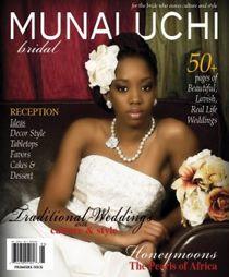 Print Edition 1 - Premier Issue http://beautifulbrownbride.blogspot.com/