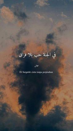 Quotes Rindu, Hadith Quotes, Message Quotes, Reminder Quotes, Muslim Quotes, Words Quotes, Study Quotes, Beautiful Quran Quotes, Quran Quotes Love