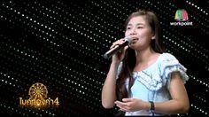 ชิงช้าสวรรค์ไมค์ทองคํา 4 ล่าสุด 2-3 27 กุมภาพันธ์ 2559 ย้อนหลัง Cingchaswan