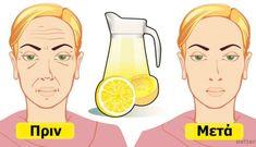Anti Aging Treatments, Skin Treatments, Lemon Juice Face, Wall Workout, Baking Soda Uses, Facial Masks, Smooth Skin, Healthy Skin, Health And Beauty