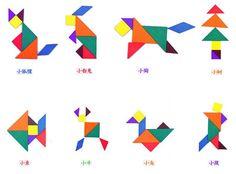 tangram에 대한 이미지 검색결과