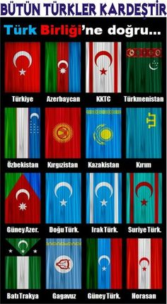 Glitch Wallpaper, Islamic Quotes Wallpaper, Azerbaijan Flag, Turkey Flag, Turkey Country, African Crafts, The Turk, Islamic World, Flags Of The World