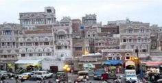 #موسوعة_اليمن_الإخبارية l اليمن : القائم بأعمال جهاز الأمن السياسي بصنعاء يكشف معلومات استخباراتية جديدة