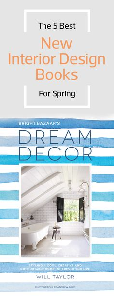 5 decor books to look forward to this spring.