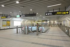 LRT/MONORAIL/MRT Train Announcements and Signage at the station. - SkyscraperCity