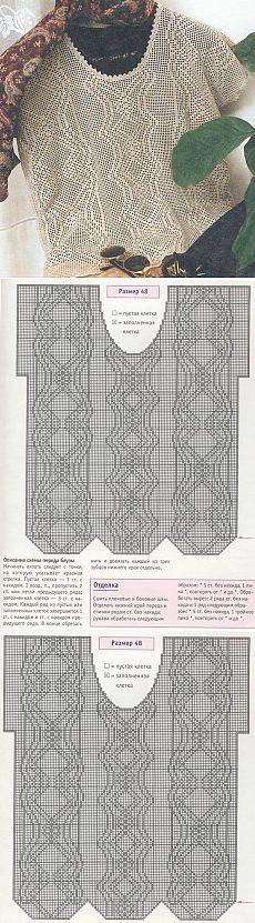 Пуловер филейной вязкой