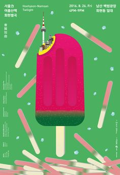 Festival Hoehyeon-Namsan Twilight on Behance