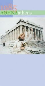 Melina Mercouri at the #Acropolis. Melina is also the founder of the European Capital of  Culture. More info at http://www.omilo.com/the-european-capital-of-culture-in-greece-in-2021/