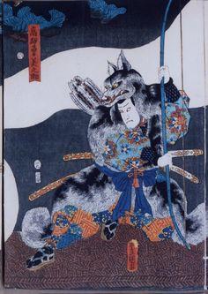 jibadojo:  The Wolf Samurai