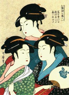 Ukiyo-e:  Three Women:  Ukiyo-literally means floating world.  These images were often of famous people of the culture, geishas (who were more entertainers than prostitutes, you can tell the difference in prints by their hair styles and dress, but that is another discussion), samurai warriors and actors.  Japanese wood block prints were a huge inspiration for the Impressionist movement.