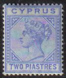 Cyprus Stamps SG 34 1892 Two Piastre - MLH. Very light hinge mark. £8.95
