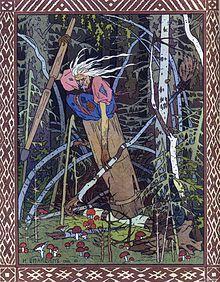 Bilibin. Baba Yaga - Baba Yaga - Wikipedia, the free encyclopedia