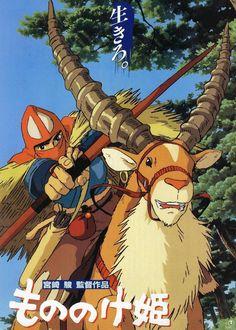 Mononoke Hime (Miyazaki Hayao)