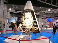 幻想連邦機構 中央情報局・国際航空宇宙展2004レポート    RVTのストリップ