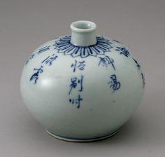 (Korea) Blue and white porcelain Jar. Joseon Kingdom, Korea. 17th century CE. Philadelphia Museum of Art.