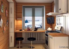 a small kitchen clad with wood and a windowsill bar with modern stools and a vie. a small kitchen Kitchen Interior, Kitchen Design, Kitchen Modular, Kitchen Modern, Living Room Decor On A Budget, Home Remodeling, Small Spaces, Sweet Home, House Design
