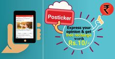 Express your opinions freely and without any inhibitions and get rewarded with free talk time worth rupees 10 on every participation by Posticker. Want to earn further benefits? Just share it among your friends and with every new participation you get a recharge of 20 done from Posticker.