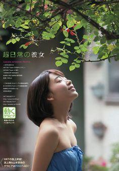 HKT48+Sakura+Miyawaki+Chou+Nichijou+no+Kanojyo+on+Young+Animal+Magazine+009.jpg 1,119×1,600ピクセル