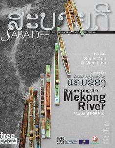 Sabaidee Lifestyle & Travel Magazine