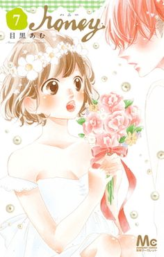 Honey So Sweet, Vol. 7 by Amu Meguro Comics High School Romance, Viz Media, Normal Girl, New Students, Chapter Books, Shoujo, New Books, More Fun