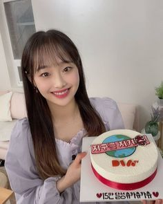 Extended Play, Pop Group, Girl Group, Chuu Loona, Let Me In, Olivia Hye, Save My Life, Peach Colors, These Girls