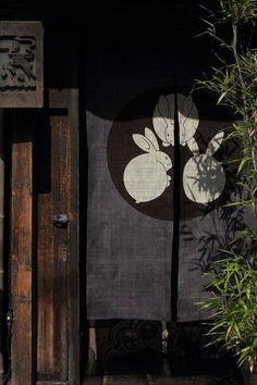Japanese shop curtain, noren, photo by shortstem Japanese Shop, Japanese House, Japanese Culture, Japan Design, Noren Curtains, Door Curtains, Japon Tokyo, Turning Japanese, Rabbit Art