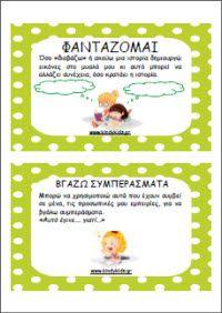 Teaching Schools, Teaching Ideas, School Staff, Back To School, Taxi, Grammar, Childrens Books, Literacy, Alphabet