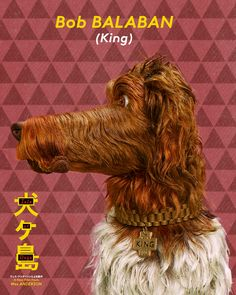 Trailer, TV spots, clips, featurettes, images and posters for Wes Anderson's new stop-motion animation film ISLE OF DOGS. Isle Of Dogs Movie, Dog Trailer, Wes Anderson Movies, The Royal Tenenbaums, Dog Poster, Keys Art, Best Novels, Free Dogs, Stop Motion