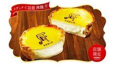Pablo Cheese Tart recipe