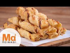 Στριφτάρια σφολιάτας από τον Τάσο Αντωνίου! Ένα υπέροχο σνακ και συνταγή για κέρασμα, πάρτυ ή επισκέψεις της τελευταίας στιγμής! Snack Recipes, Snacks, Onion Rings, Chips, Ethnic Recipes, Food, Snack Mix Recipes, Appetizer Recipes, Appetizers