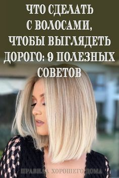 Health Diet, Health Fitness, Hydrate Hair, Makeup Designs, Hairstyles Haircuts, Best Makeup Products, My Hair, Natural Remedies, Beauty Hacks