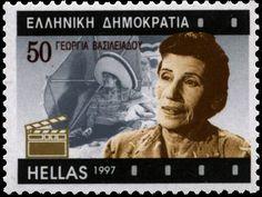 1997 Έκδοση Έλληνες Κωμικοί Γεωργία Βασιλειάδου (1897-1980) Postage Stamps, Documentaries, Greece, Cinema, Memories, History, Day, Movie Posters, Fictional Characters