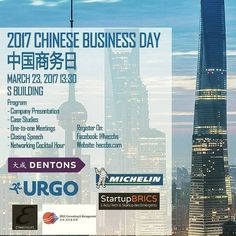 StartupBRICS is a proud partner and sponsor of the 2017 HEC Business Day in Paris! Meet us there thursday 23 !  Are you looking for opportunities in China? Or curious about how international companies engage in Euro-Chinese business?  PROGRAMME: - 13:45 - 14:30 => Introduction - 14:30 - 16:00 => Case studies with top representatives from ETAM GROUP MICHELIN URGO STARTUPBRICS SR2C (Registration needed - Shotgun) - 16:00 - 16:15 => Coffee Break - 16:15 - 17:30 => One-on-one networking…