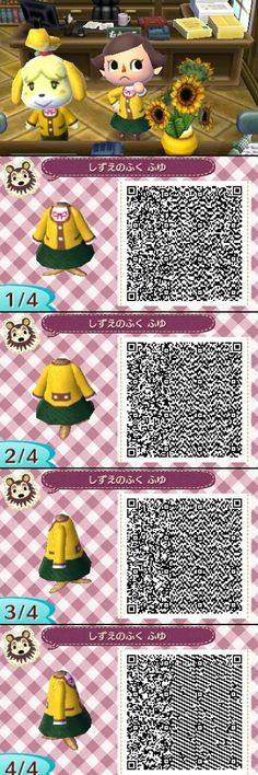 Isabelle's outfit.
