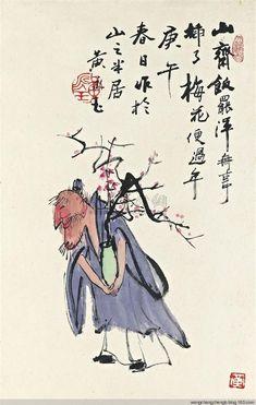 黄永玉国画作品欣赏 - sdjnwzg - WZG的博客 Japan Painting, Ink Painting, Chinese Brush, Chinese Art, Rune Symbols, Chinese Drawings, Painting People, Japanese Artists, Cool Paintings