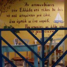 Αν αποσυνδέσεις την Ελλάδαστο τέλος θα δεις να σου απομένουν μια ελιάένα αμπέλικι ένα καράβι. Που σημαίνει:με άλλα τόσα την ξαναφτιάχνεις. http://ift.tt/2nfsypt #mirtoolini