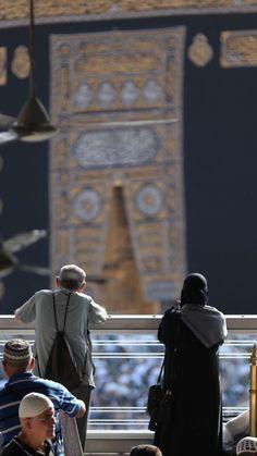 Mecca Wallpaper, Quran Wallpaper, Islamic Wallpaper, Muslim Images, Islamic Images, Islamic Pictures, Mekka Islam, Imam Hussain Wallpapers, Karbala Photography