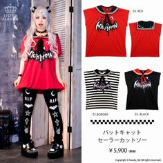 listen-f   Rakuten Global Market: Bat catsaracatsaw [ListenFlavor (ritsonflavor) girly pop punk rock Gothic Lolita cute Harajuku system KERA series Zipper system blue character personality school fashion