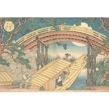 屋島岳亭: Picture of the Suehiro Bridge on Mt. Tempo by Moonlight - ウィスコンシン大学マディソン校