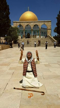 Palestine Will be Free insha'Allah Ameen Palestine History, Palestine Art, Israel Country, Places Around The World, Around The Worlds, Terra Santa, Dome Of The Rock, Jerusalem Israel, Islam Facts
