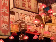 Mid-Autumn Festival, The Rhapsody of Hong Kong