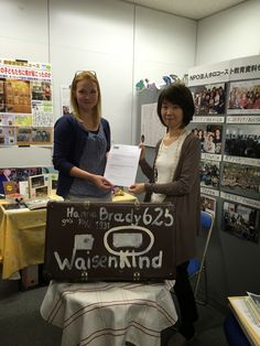 """The State Museum of Auschwitz-Birkenau officially donated """"Hana's suitcase"""" to the Tokyo Holocaust Education Resource Center. (Ms.Agnieszka Sieradzka and Fumiko Ishioka) It just so happened that it was the 70th anniversary of Hana Brady's death at Auschwitz. Next year it will be the 15th anniversary of the arrival of the suitcase in Tokyo, and we are aiming at visiting the 1000th school."""