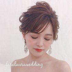 ブライダルアクセサリー.アイテムさんはInstagramを利用しています:「. ロングセラーのピアス.イヤリング カラードレスや披露宴の際におススメです アクセサリーでなりたい花嫁に...💕💕」 Bride Hairstyles, Hairstyles With Bangs, High Bun Wedding, Wedding Suits, Wedding Dresses, Mother Of The Bride Hair, Wedding Letters, Bridal Hairdo, Hair Setting